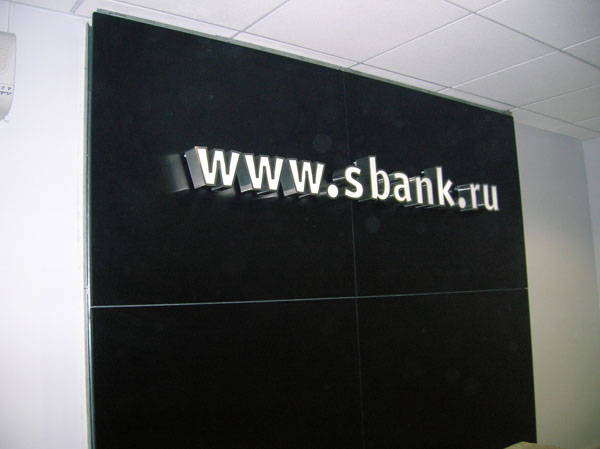 Судостроительный банк