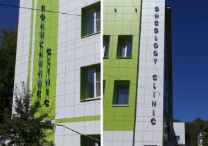 oncology center