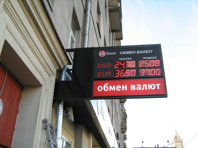 СБ Банк Смоленка